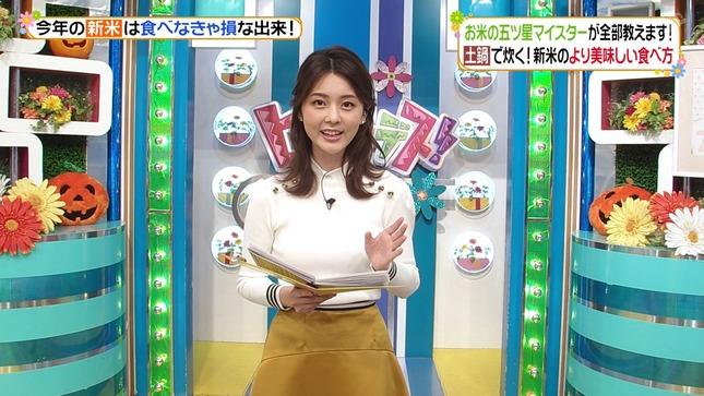 佐藤梨那 ヒルナンデス! 9