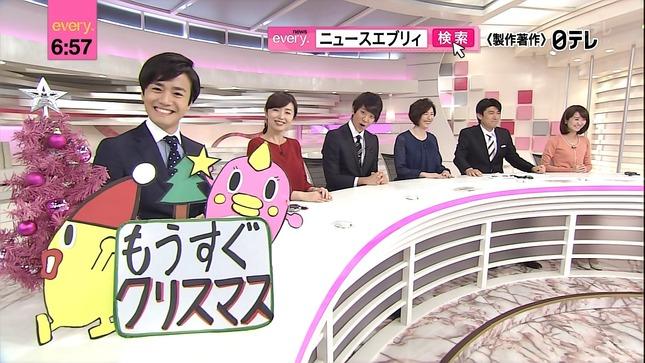 伊藤綾子 news every 中島芽生 12