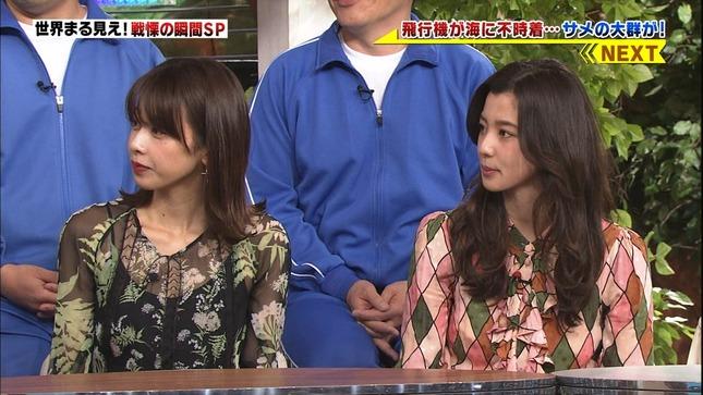 加藤綾子 世界まる見え!戦慄の瞬間SP 4