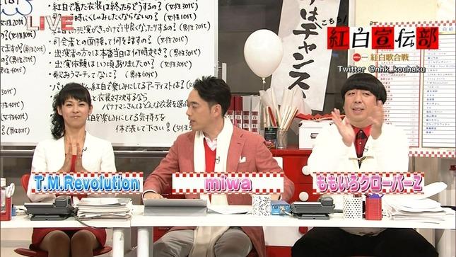 久保田祐佳 紅白宣伝部 03