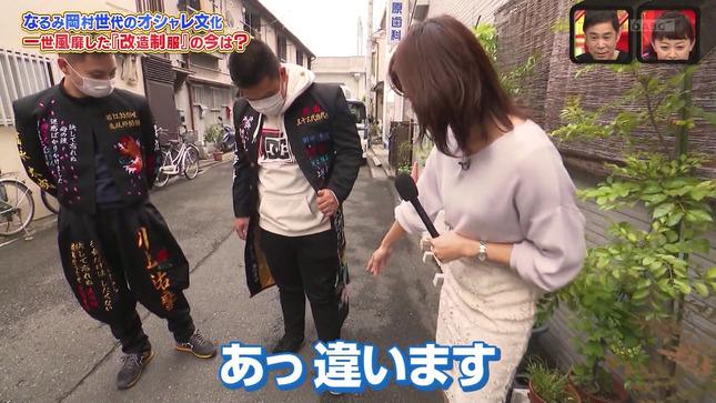 斎藤真美 過ぎるTV 20