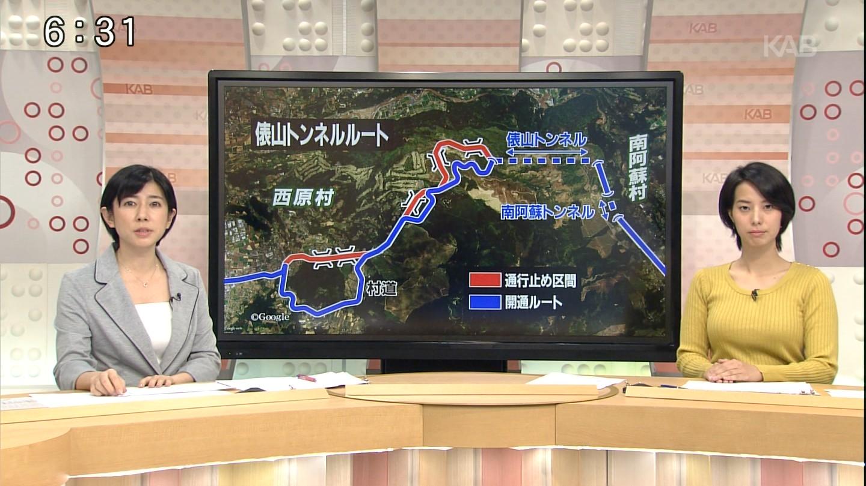 熊本に巨乳アナがいた!