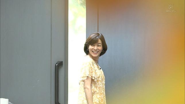 八木亜希子のおしゃべりミュージアム 06