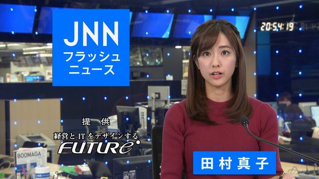 田村真子 JNNニュース 7