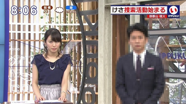 枡田絵理奈 いっぷく! 吉田明世 04
