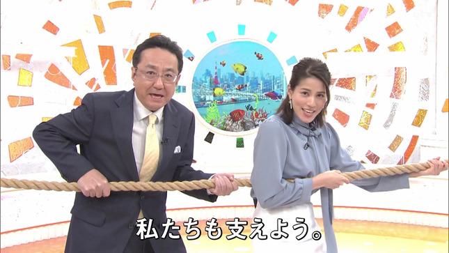 弘中綾香 宮司愛海 竹﨑由佳 一緒にやろう2020大発表SP 8