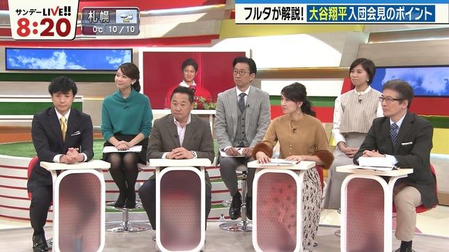 ヒロド歩美 サンデーLIVE!! 9