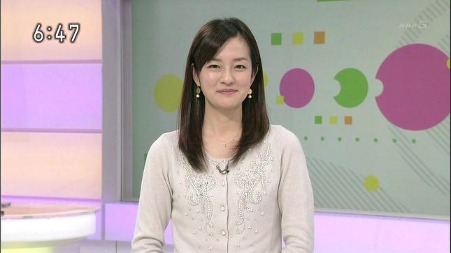 鈴木奈穂子 おはよう日本 04