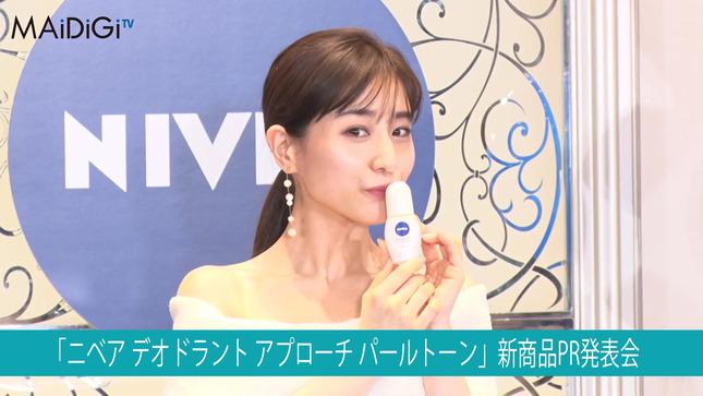 田中みな実 ニベア新商品PR発表会 17