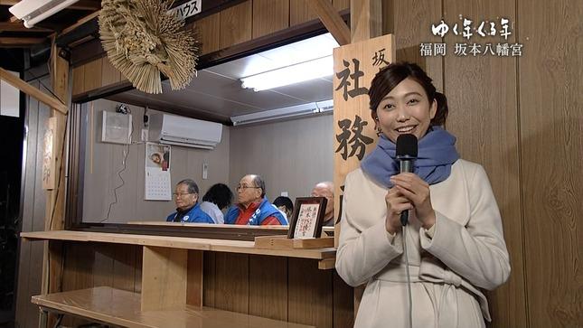 石橋亜紗 庭木櫻子 林田理沙 ゆく年くる年 7