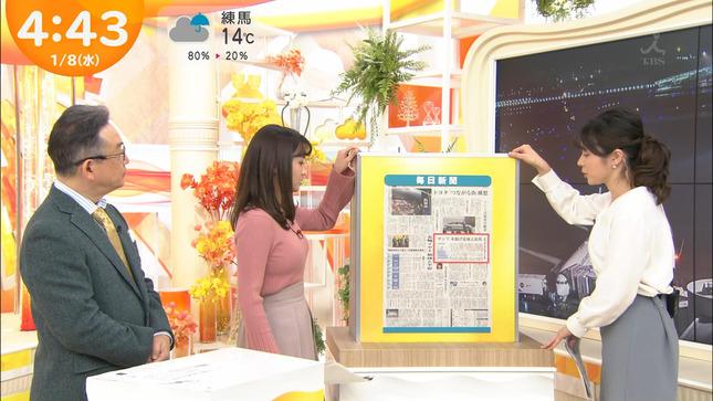 篠原梨菜 はやドキ! 4
