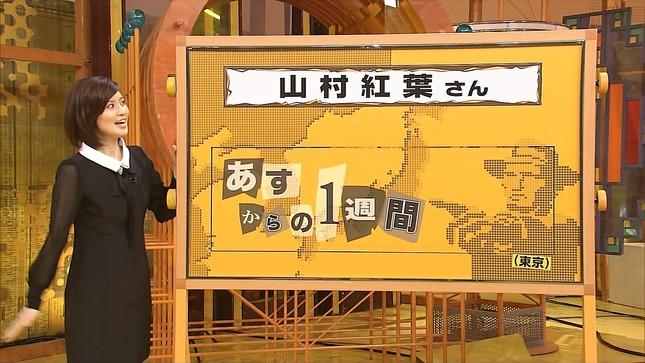 鈴江奈々バンキシャ! 黒スト キャプチャー画像 43