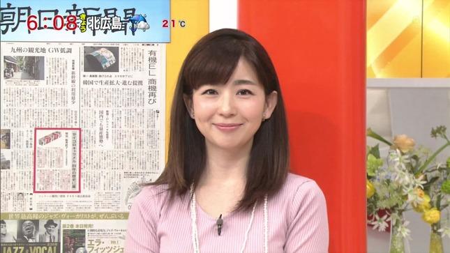 松尾由美子 グッド!モーニング 田中萌 新井恵理那 6