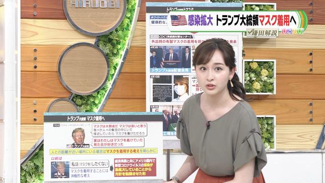 宇賀神メグ ひるおび! あさチャン! TBSニュース 6
