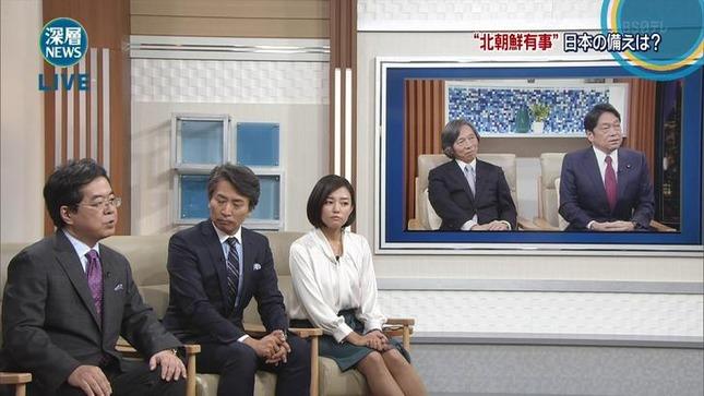 阿部優貴子 深層NEWS 15