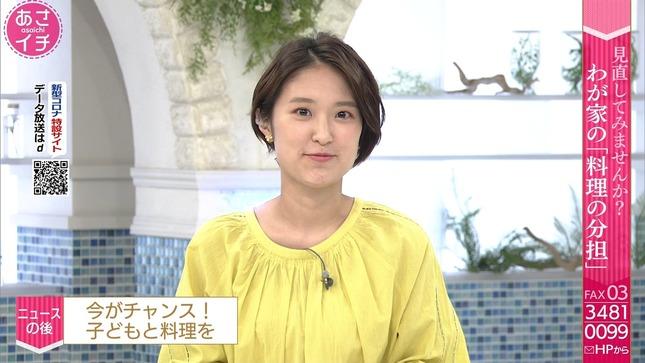 近江友里恵 あさイチ 6