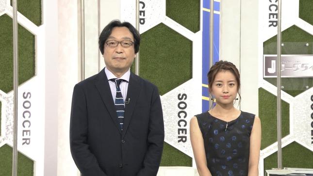 中川絵美里 Jリーグタイム 1