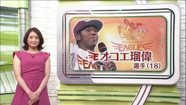 白石小百合 追跡LIVE!SPORTSウォッチャー 9