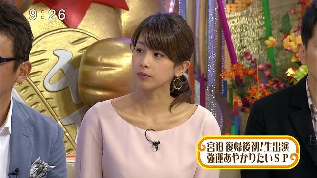 加藤綾子 大みそか列島縦断LIVE 10