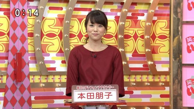 本田朋子 笑っていいとも キャプチャー画像 06