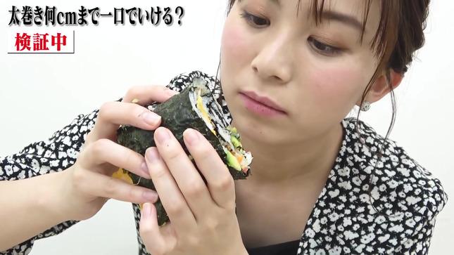 山本雪乃アナ、試してみた!! 19