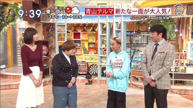 畑下由佳 スッキリ!! 深層NEWS 9