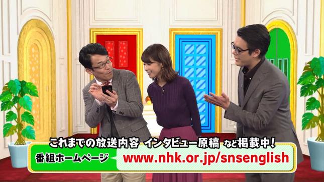 加藤綾子 世界へ発信!SNS英語術 探偵!ナイトスクープ 6