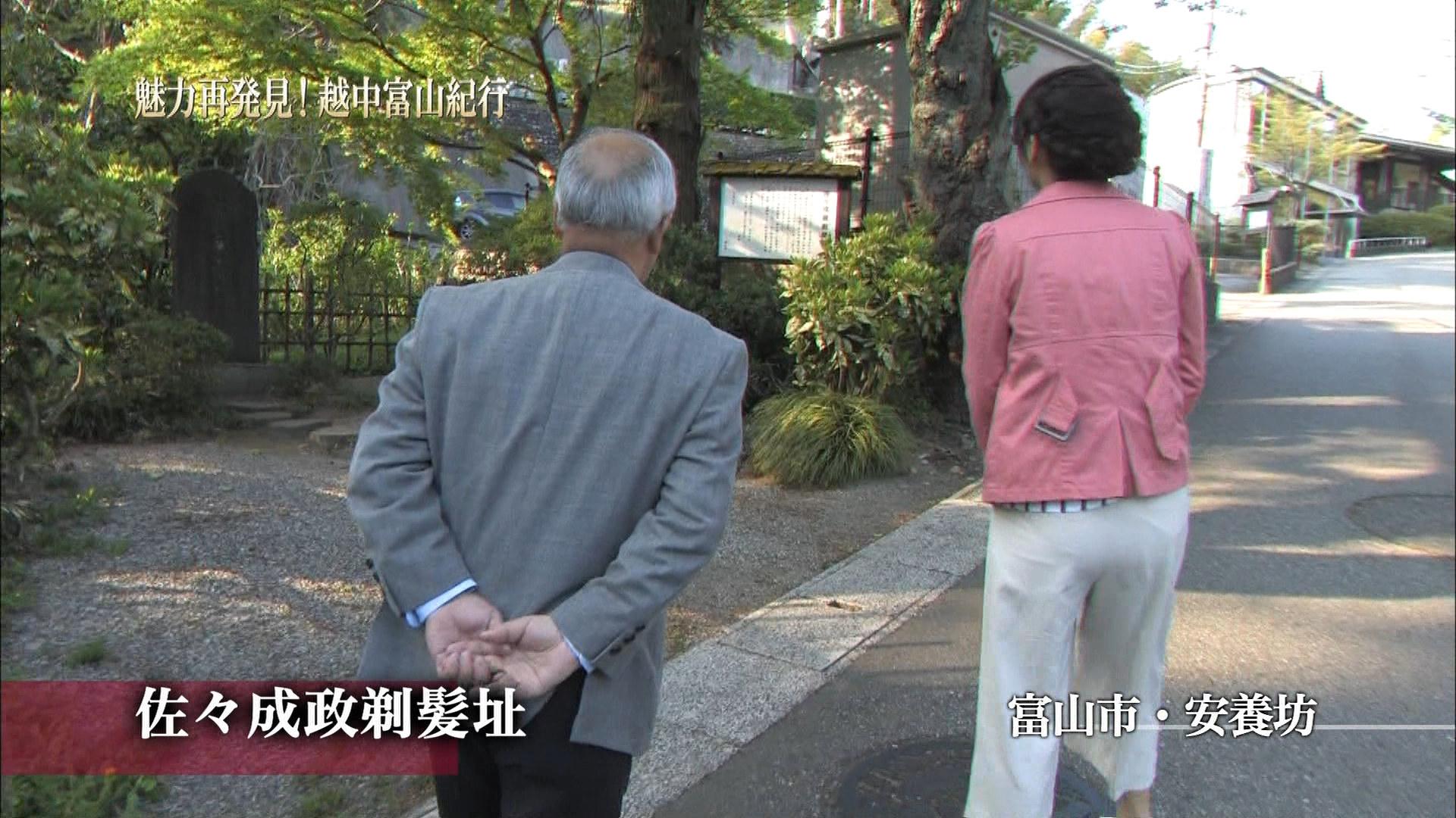 女子アナ パン線 福田佳緒理 魅力再発見!越中富山紀行 7