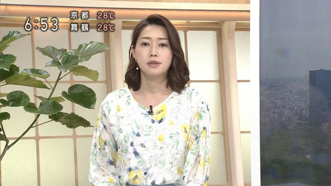牛田茉友 おはよう関西 ニュース845 NHKニュース 6