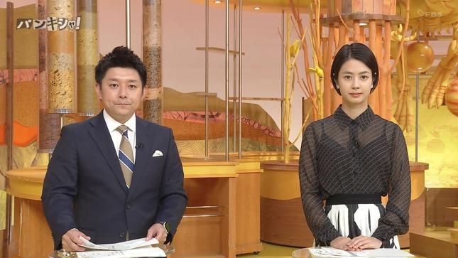 夏目三久 真相報道バンキシャ! 10