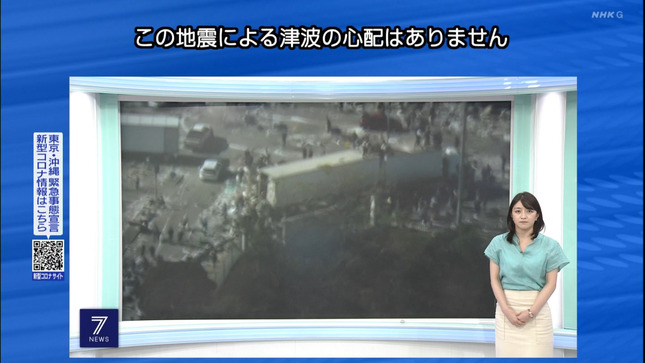 赤木野々花 日本人のおなまえ うたコン NHKニュース7 8