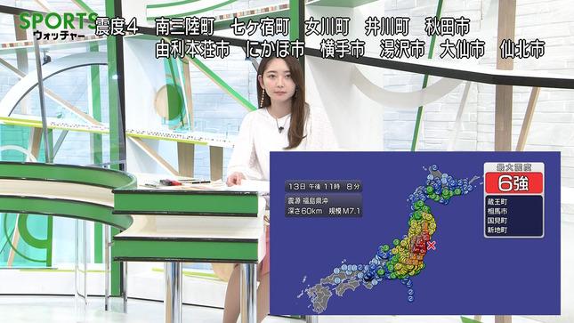 竹﨑由佳 追跡LIVE!SPORTSウォッチャー 11