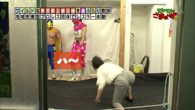 狩野恵里 モヤモヤさまぁ~ず2 ネオスポーツ 13