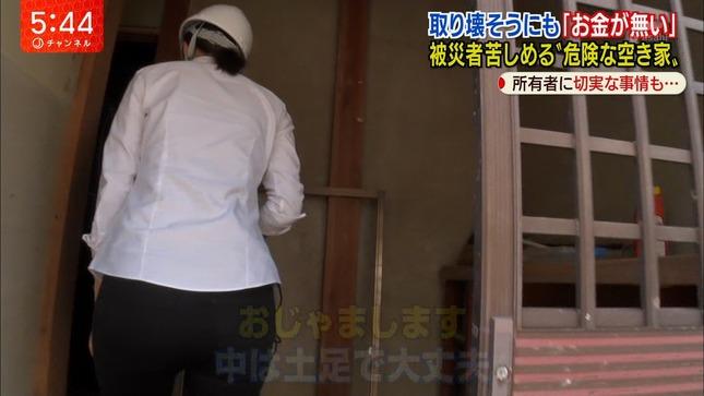 桝田沙也香 スーパーJチャンネル 9