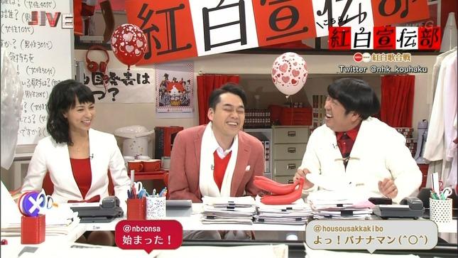 久保田祐佳 紅白宣伝部 突撃アッとホーム 02