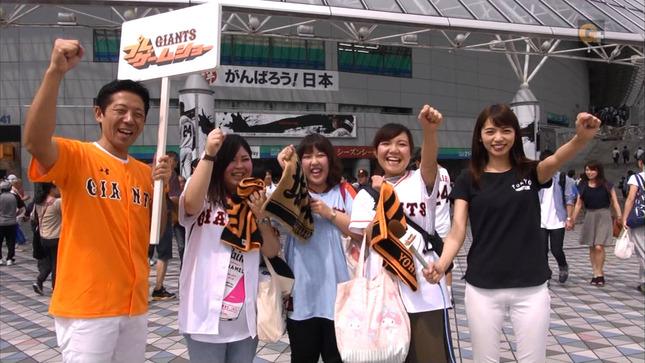 加藤多佳子 GIANTSプレ&ポストゲームショー 5