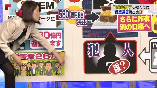 鎌倉千秋 クローズアップ現代+ 12