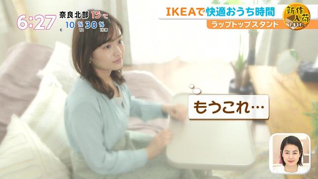 篠原梨菜 あさチャン! 7