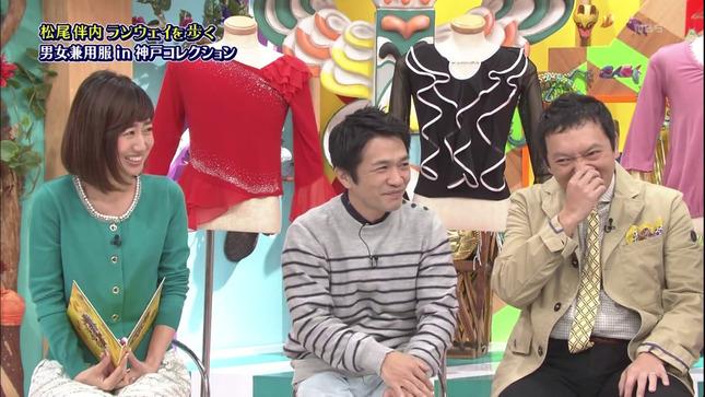豊崎由里絵 痛快!明石家電視台 03