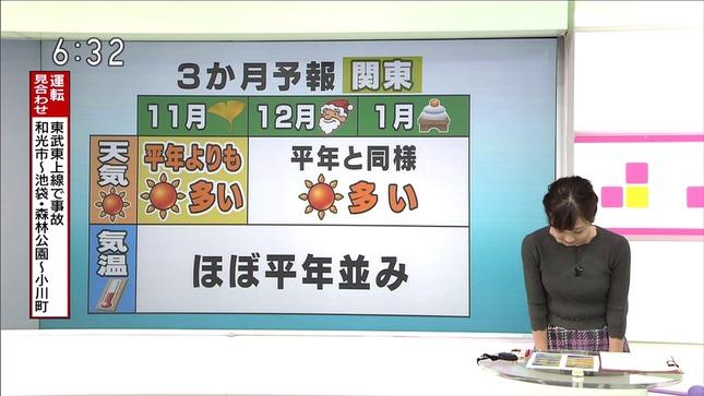 関口奈美 首都圏ネットワーク 首都圏ニュース845 11