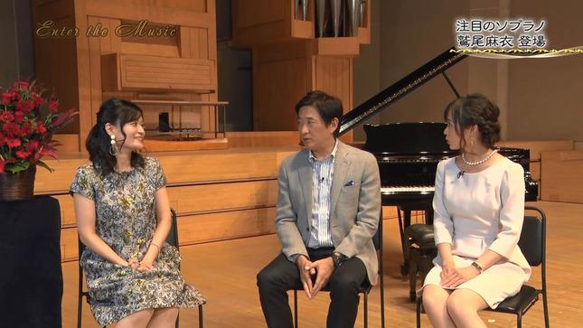 繁田美貴 日本に住む理由 エンター・ザ・ミュージック 9