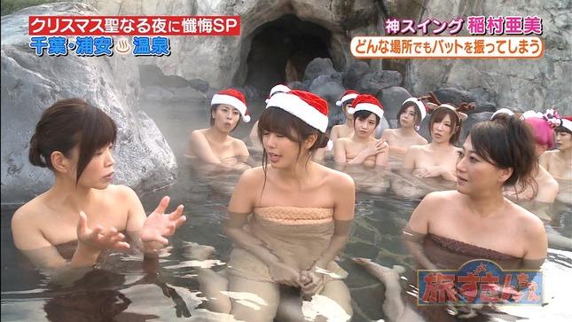 上田まりえ 旅ずきんちゃん 稲村亜美 5