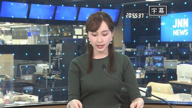 宇賀神メグ ひるおび! あさチャン! Nスタ TBSニュース 7