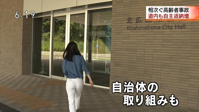 太細真弥 ほっとニュース北海道 5