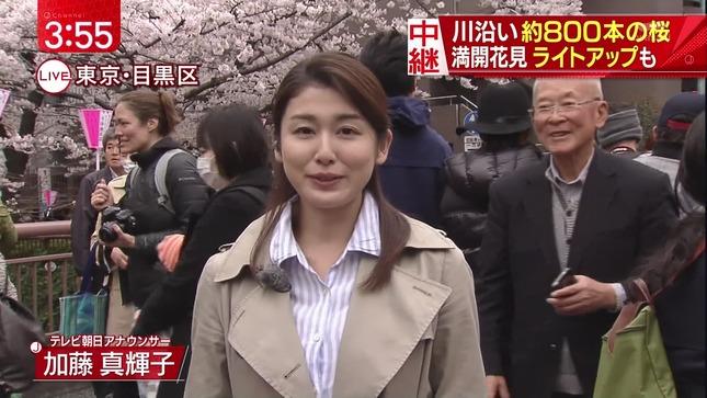 竹内由恵 スーパーJチャンネル 加藤真輝子 堂真理子 2