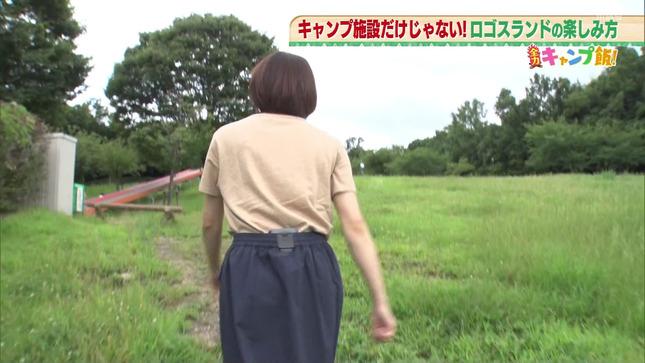 清水麻椰 土曜のよんチャンTV 4