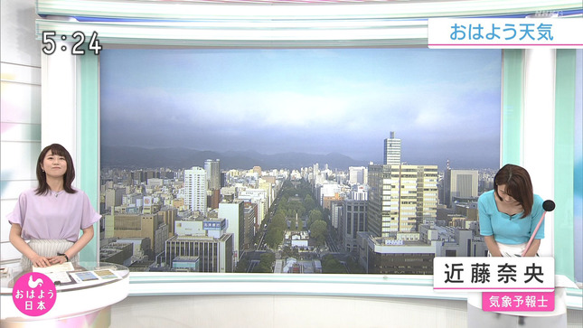 近藤奈央 おはよう日本 1