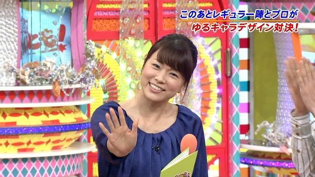 本田朋子 笑っていいとも キャプチャー画像 02