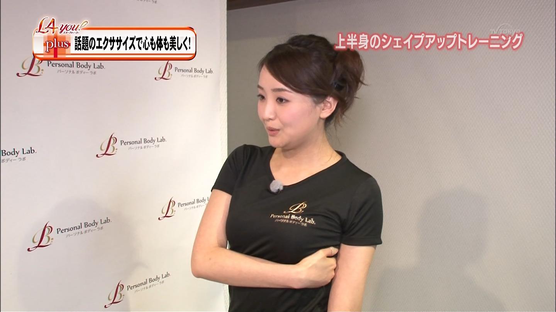 白石小百合アナ 色っぽいTシャツエクササイズ☆☆