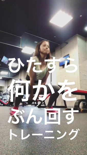 武田訓佳 Instagram 1